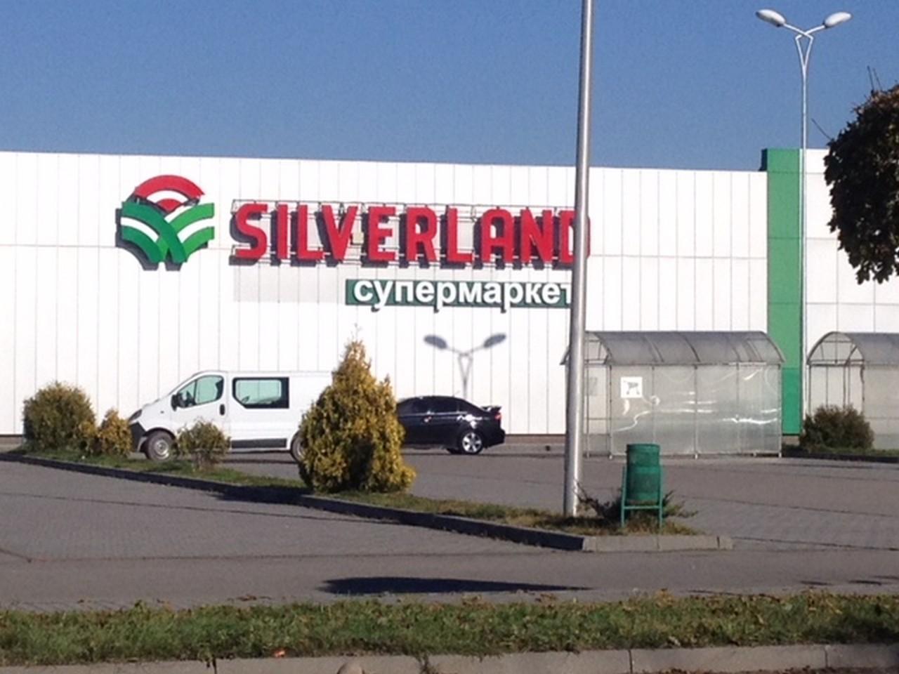 У Мукачеві на будівництво дороги до супермаркету Сільверленд, який належить родині Балоги, виділять майже 21 мільйон гривень