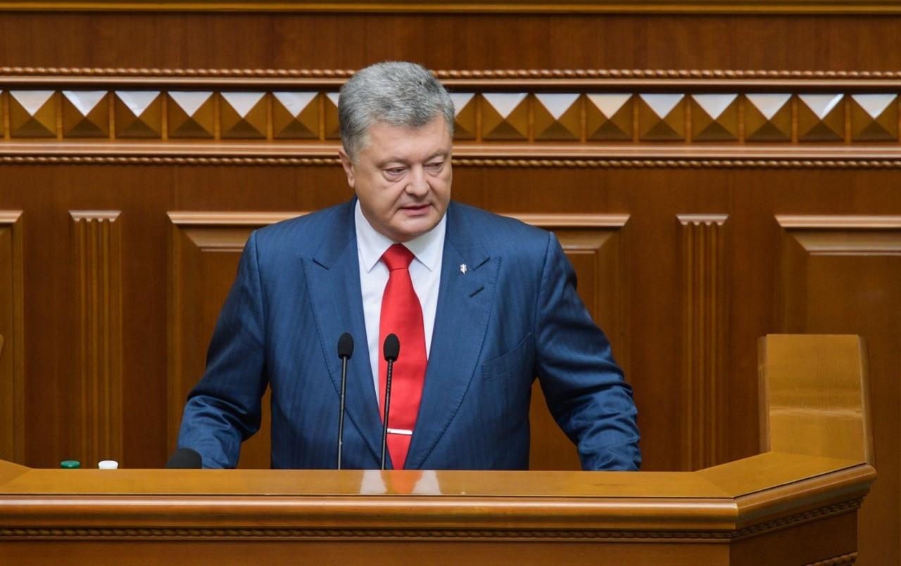 Послання Президента Петра Порошенка до Верховної Ради України презентують у Закарпатській ОДА у четвер