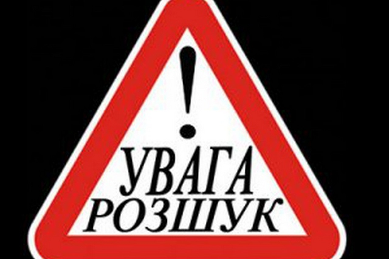 У Мукачеві в поліклініці зник мешканець села Карпати Микола Басинець