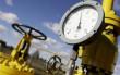 На Ужгородщині тимчасово припинять газопостачання
