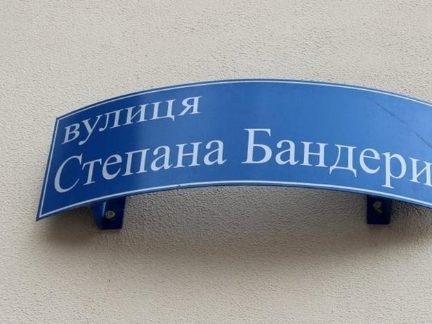 Одну з вулиць Ужгорода хочуть назвати на честь Степана Бандери