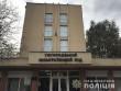 Вибухівку в Ужгородському міськрайонному суді не знайшли