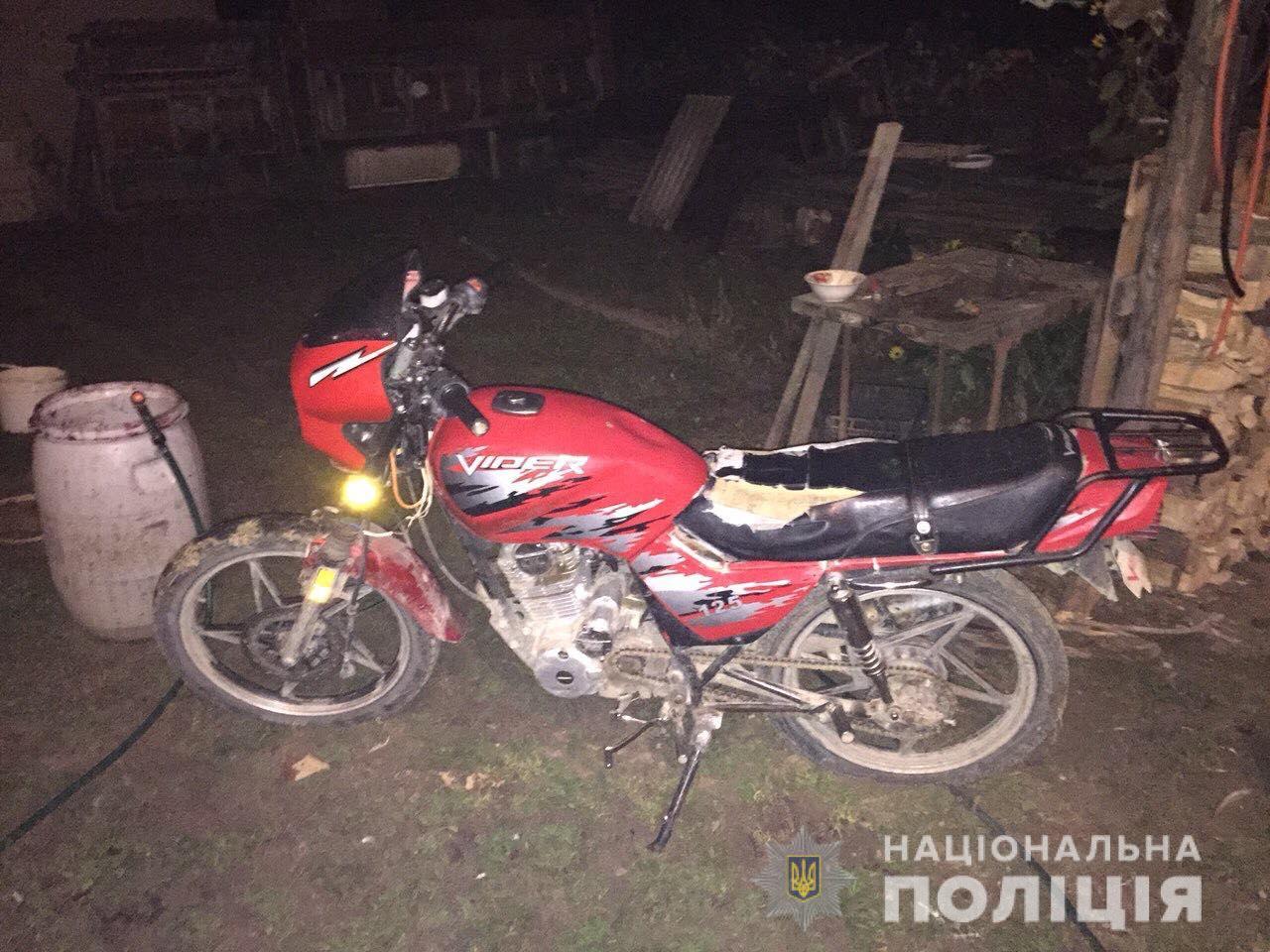У Буштині, що на Тячівщині, 20-річний хлопець після відпочинку з друзями украв мотоцикл