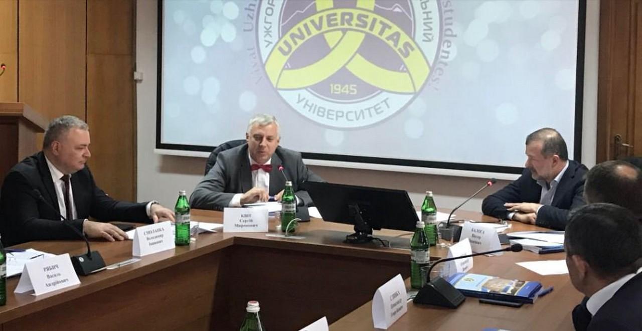 Відбулося засідання Наглядової ради Ужгородського національного університету, яке відкрив голова Наглядової ради, народний депутат України Віктор Балога