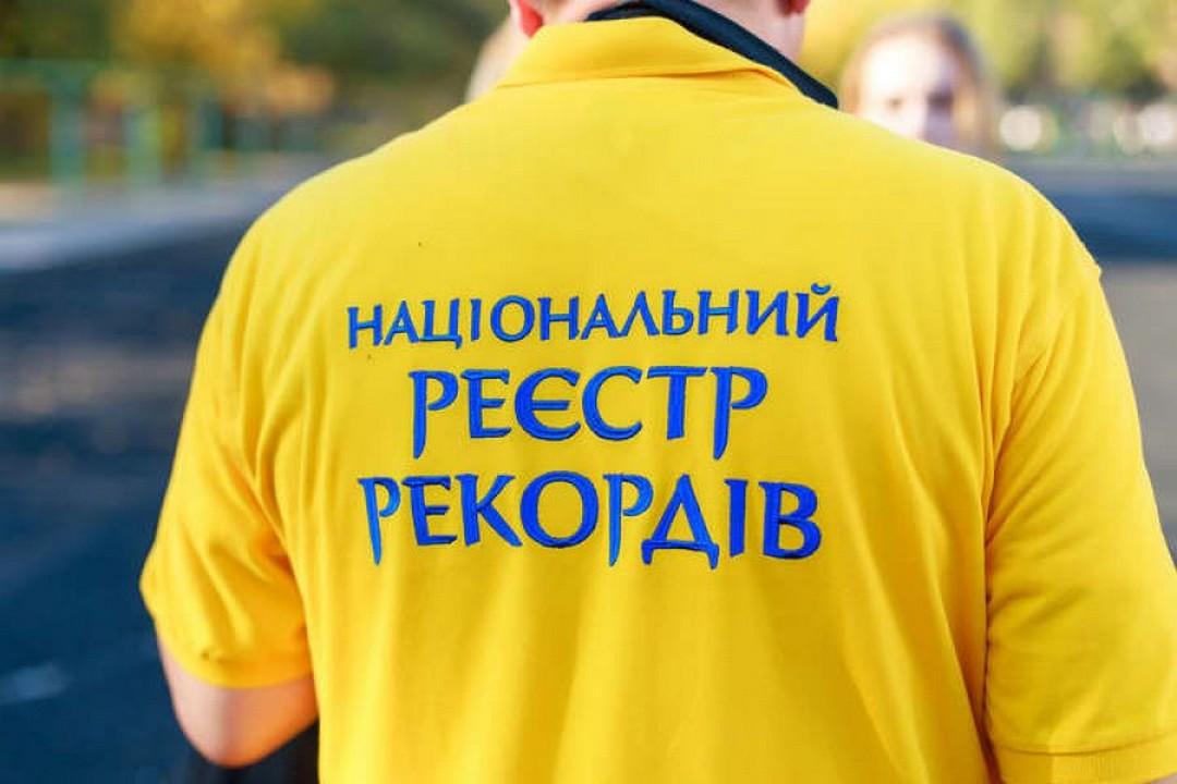 Сьогодні на Закарпатті мукачівець Ігор Капура встановив новий рекорд України