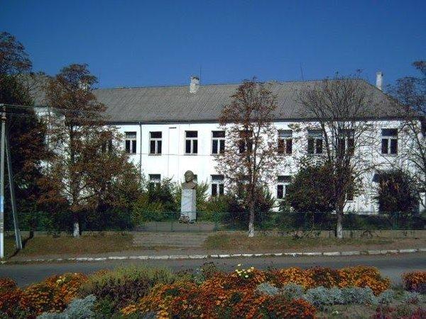 Школа, в якій трапилась надзвичайна подія