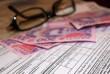 Кабмін компенсує витрати на комуналку тим, хто не встиг оформити субсидію