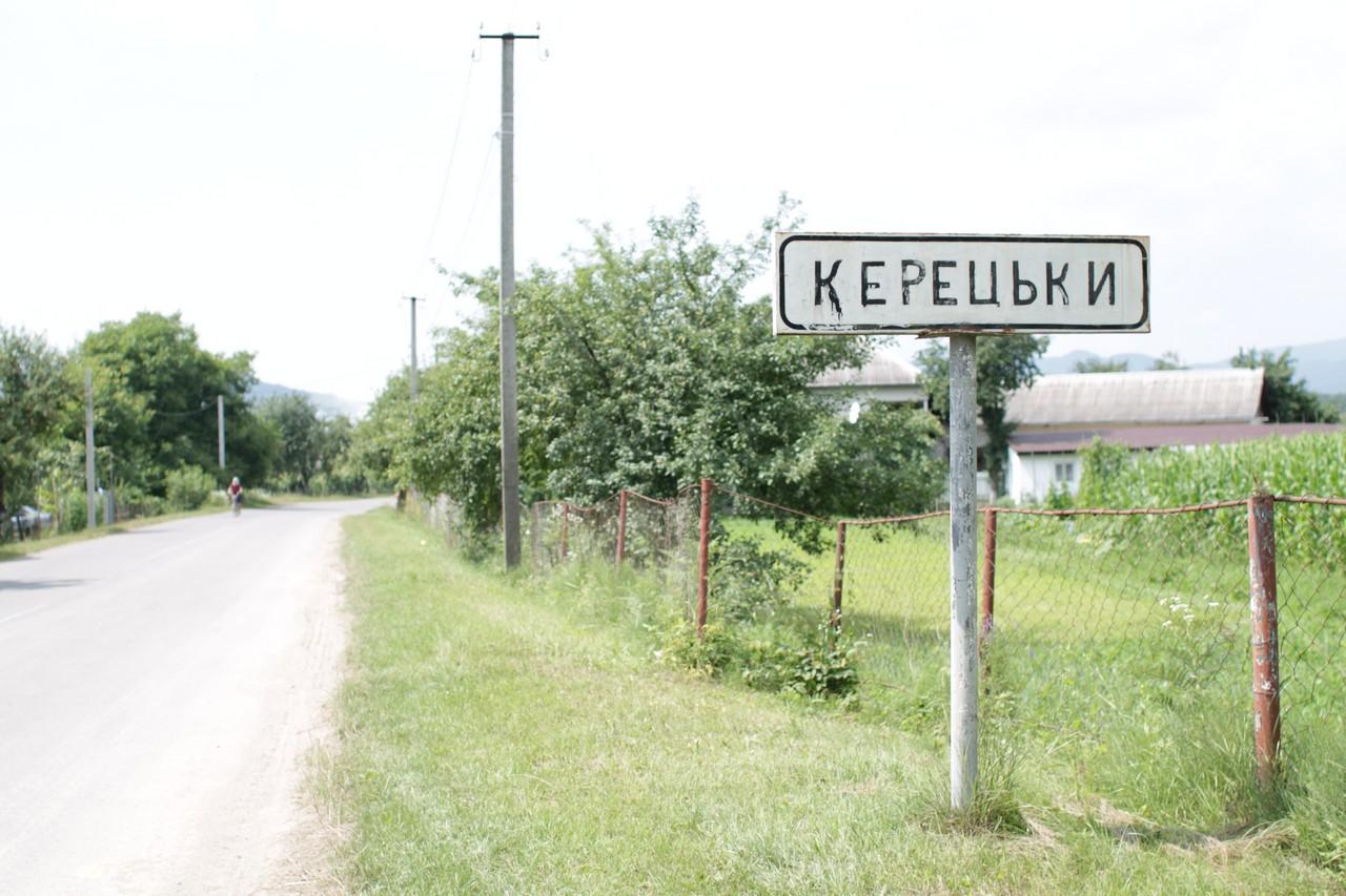 У Свалявському районі на Закарпатті відремонтували ділянку районної дороги Керецьки – Березники