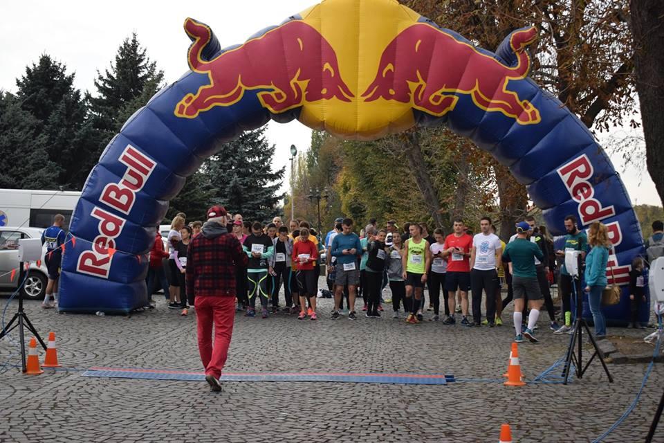 """Вулицями Ужгорода проходив забіг """"Uzhgorod Half Marathon"""""""