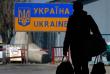 Одна з країн Європи планує приймати українців на роботу