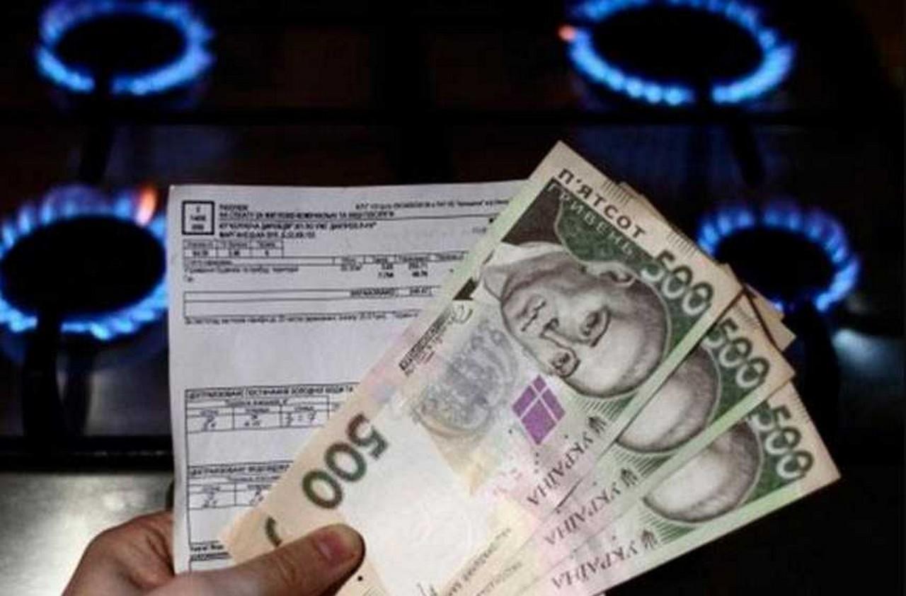 З 1 листопада в Україні подорожчав газ. Ціна для населення зросла на 23,5%