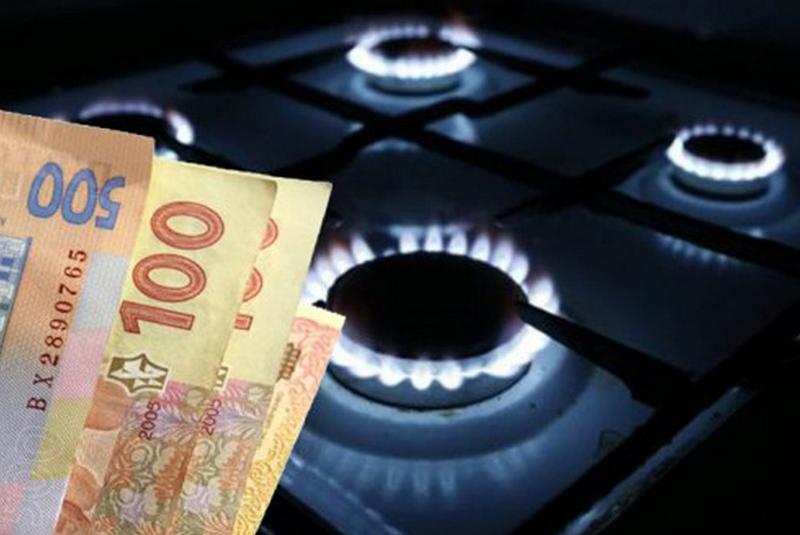 Нафтогаз оприлюднив точну ціну на газ для населення, яка буде з 1 листопада