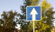 На вулиці Підградській в Ужгороді відновлять односторонній рух
