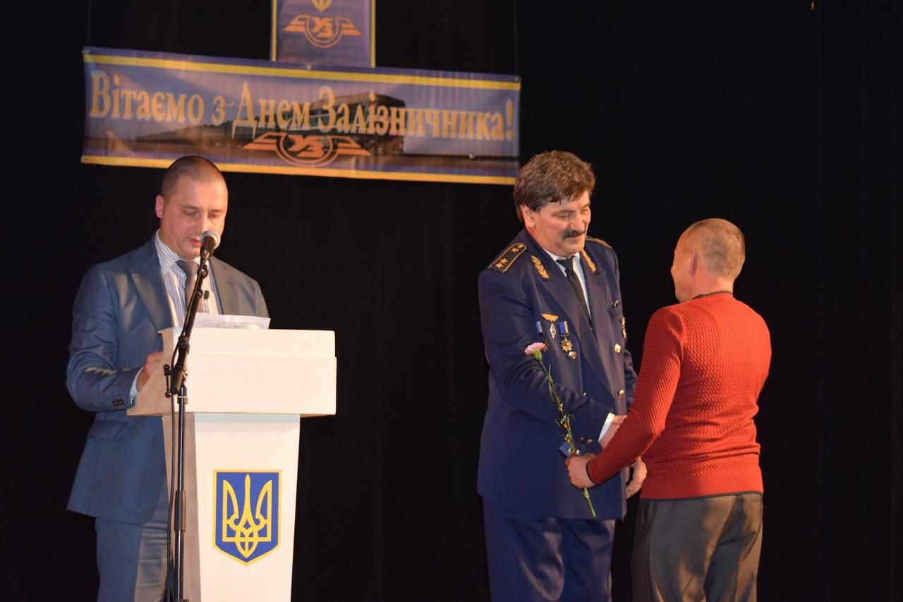 Сьогодні в Ужгороді відбулися урочистості з нагоди Дня залізничника України, який відзначають 4 листопада