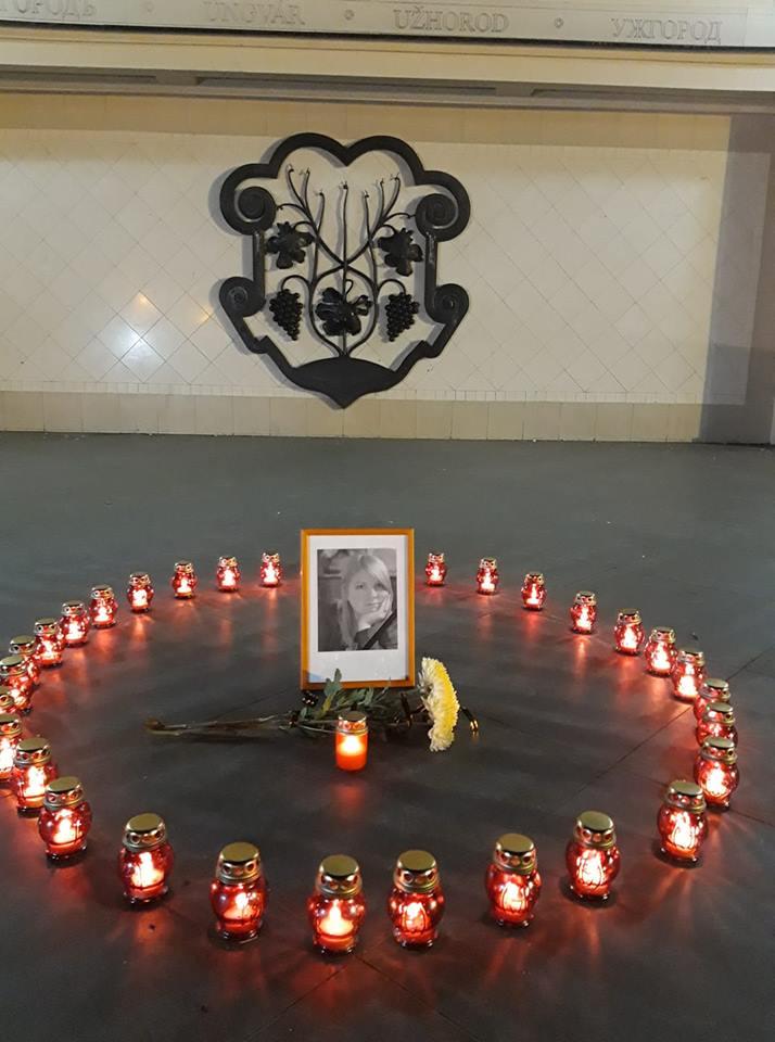 В Ужгороді відбувся мітинг-реквієм пам'яті Катерини Гандзюк