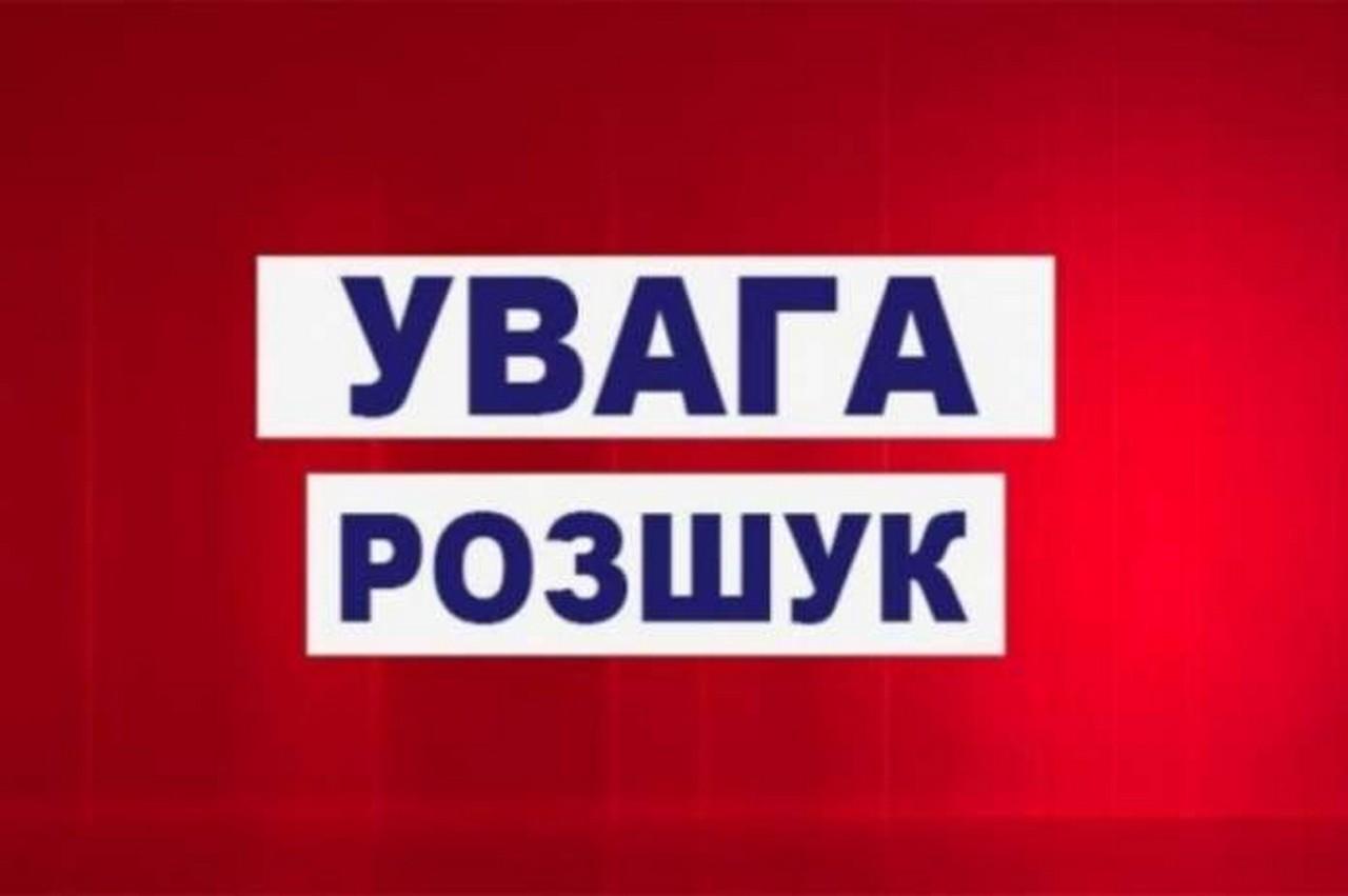 Поліція розшукує жительку села Чома, що на Берегівщині, Світлану Райов, яка зникла 1 листопада після сварки з чоловіком
