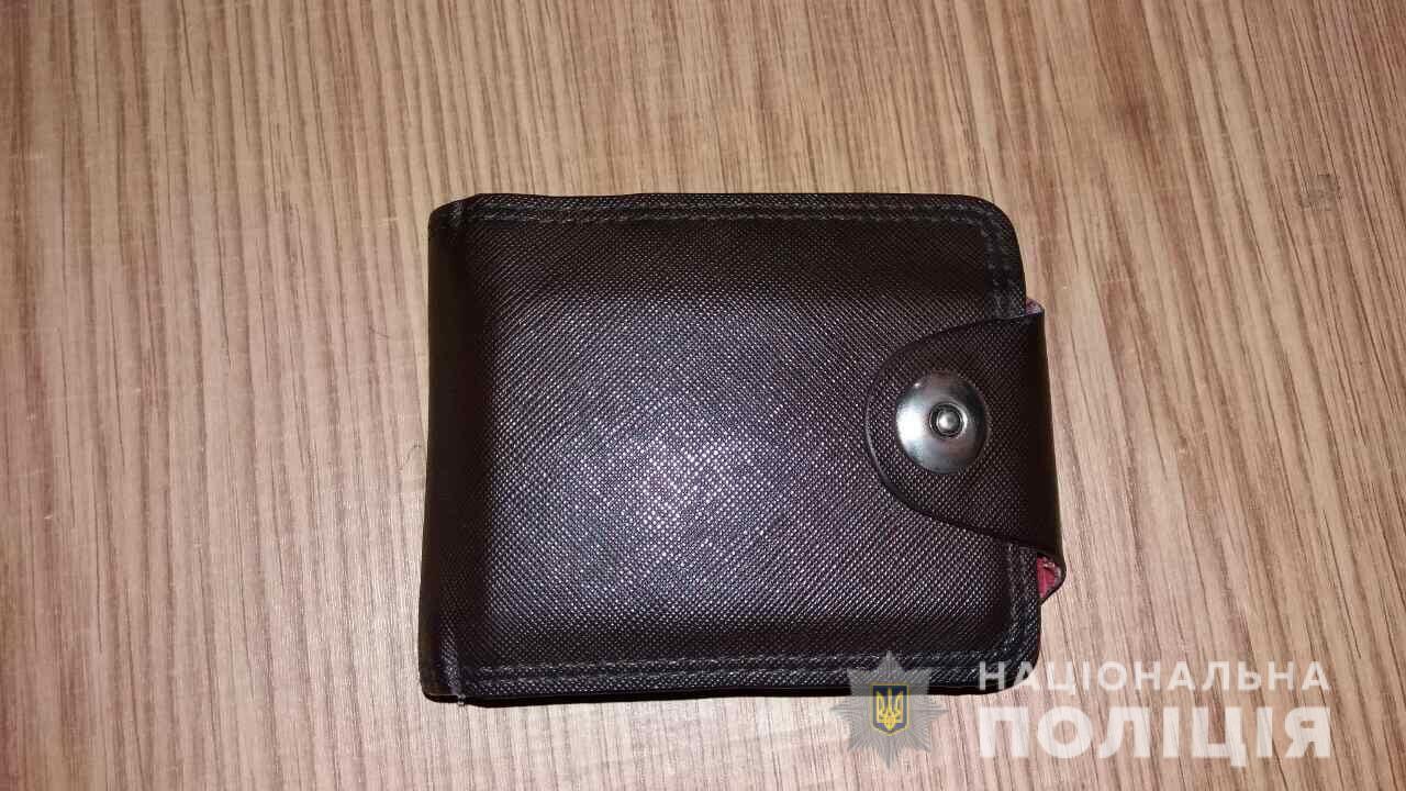 Мукачівка вкрала гаманець в одному з гуртожитків Берегова