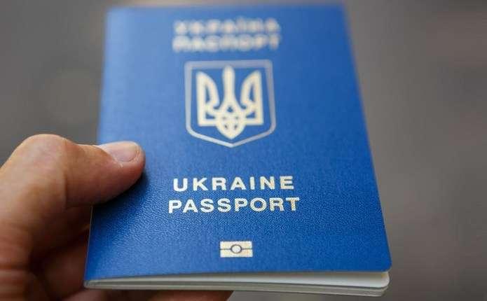 В Україні спростили процедуру оформлення біометричного паспорта