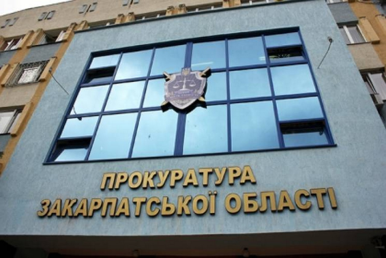 Закарпатська прокуратура оголосила про підозру директору Департаменту міського господарства Ужгородської міської ради
