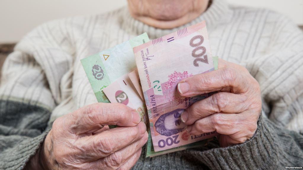 Головне управління Пенсійного фонду України повідомило, коли на Закарпатті у листопаді виплатять пенсії