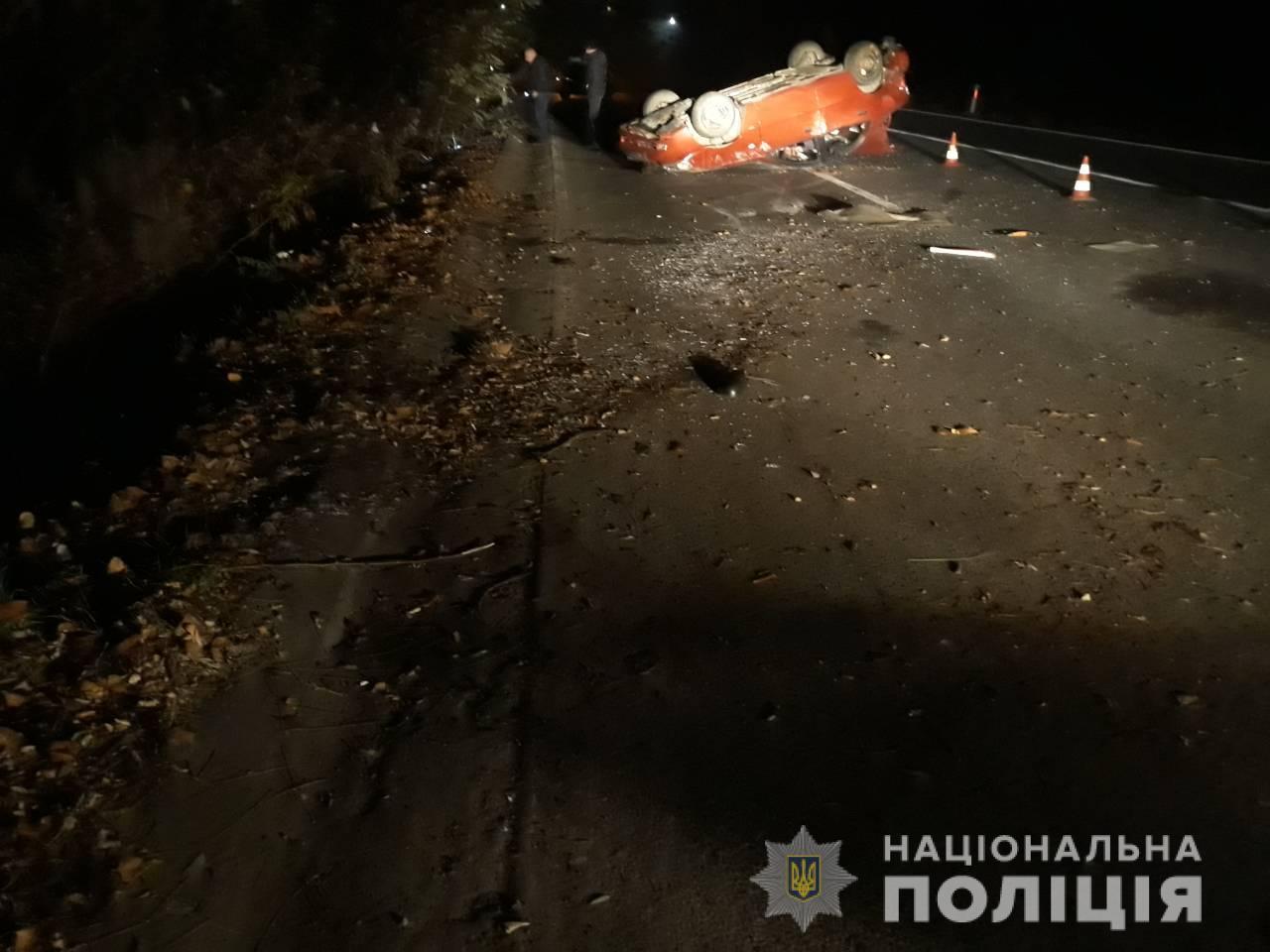 Водій, який ввечері, 10 листопада, скоїв ДТП на об'їзній Ужгорода, був п'яним