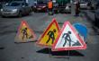 На Ужгородщині ремонтують дорогу «Сюрте – Паладь Комарівці»