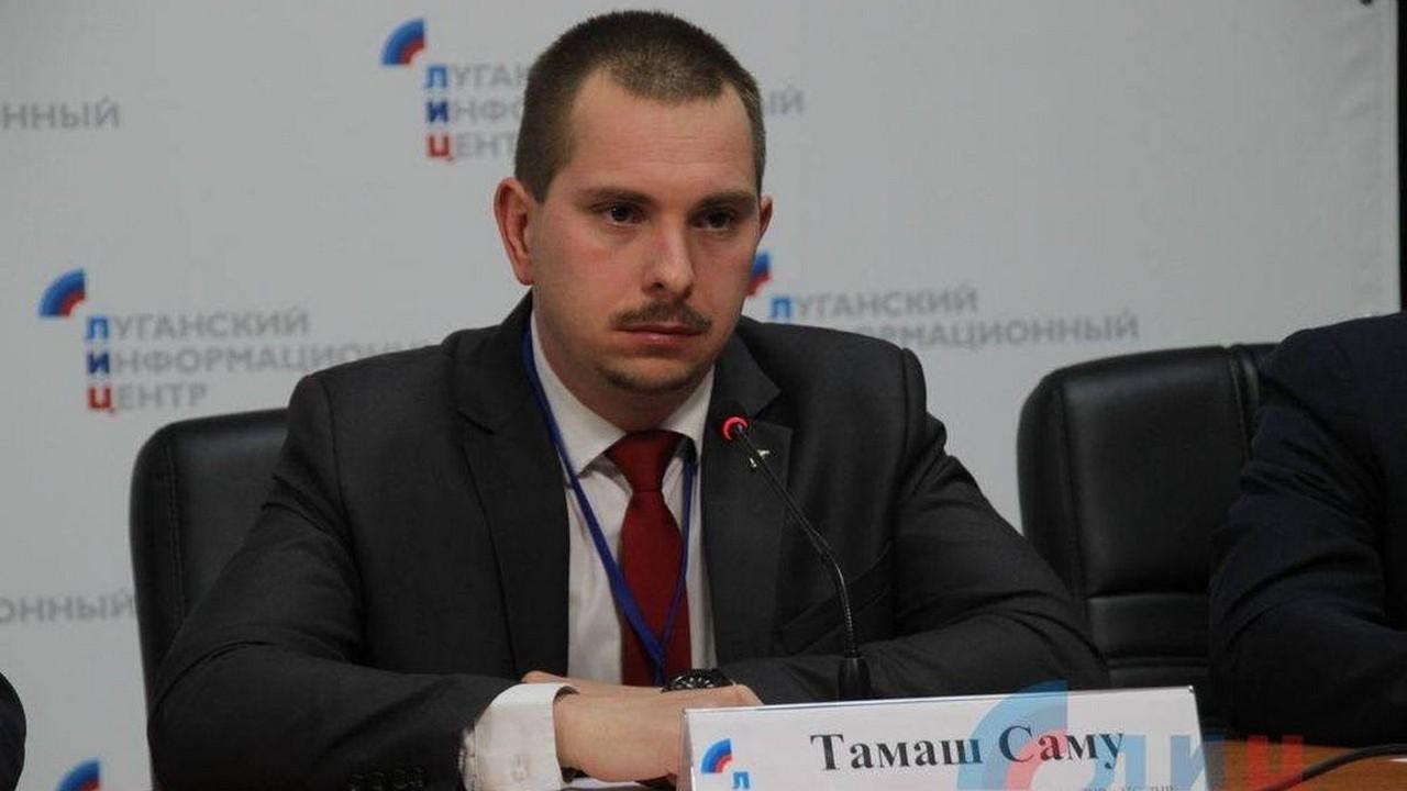 Член угорської партії Йоббік Гергьо Тамаш Шаму був спостерігачем на псевдовиборах на Донбасі