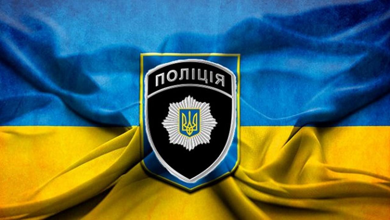 На Закарпатті поліцейські розшукали жителів Ужгородського, Перечинського, Тячівського і Воловецького районів, які перебували в розшуку