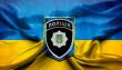 Поліцейські розшукали чотирьох закарпатців