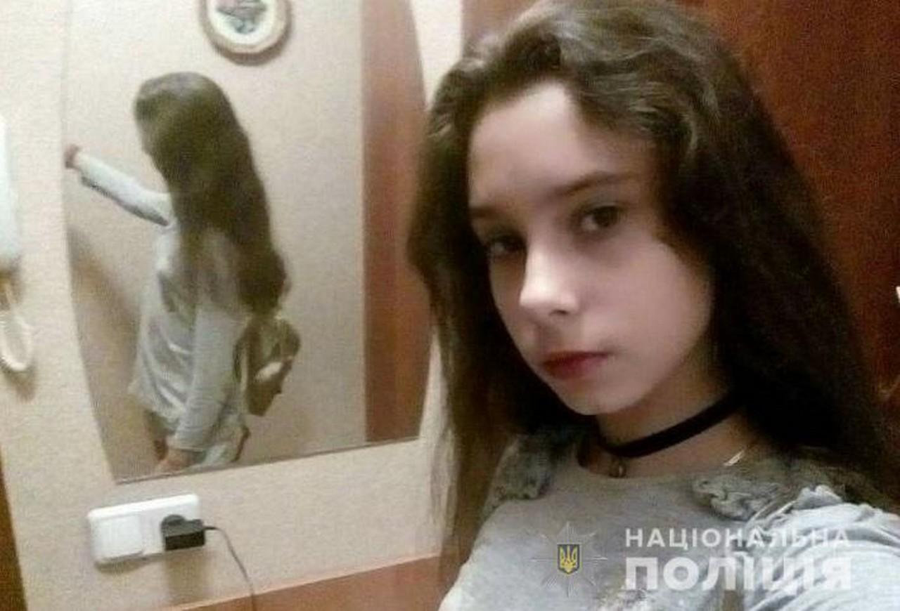 Поліція розшукує 13-річну Дарію Яковлєву з Ужгорода, яка зникла безвісти 12 листопада