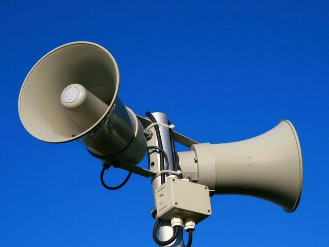 15-16 листопада по всій території Закарпаття перевірятимуть системи централізованого оповіщення населення