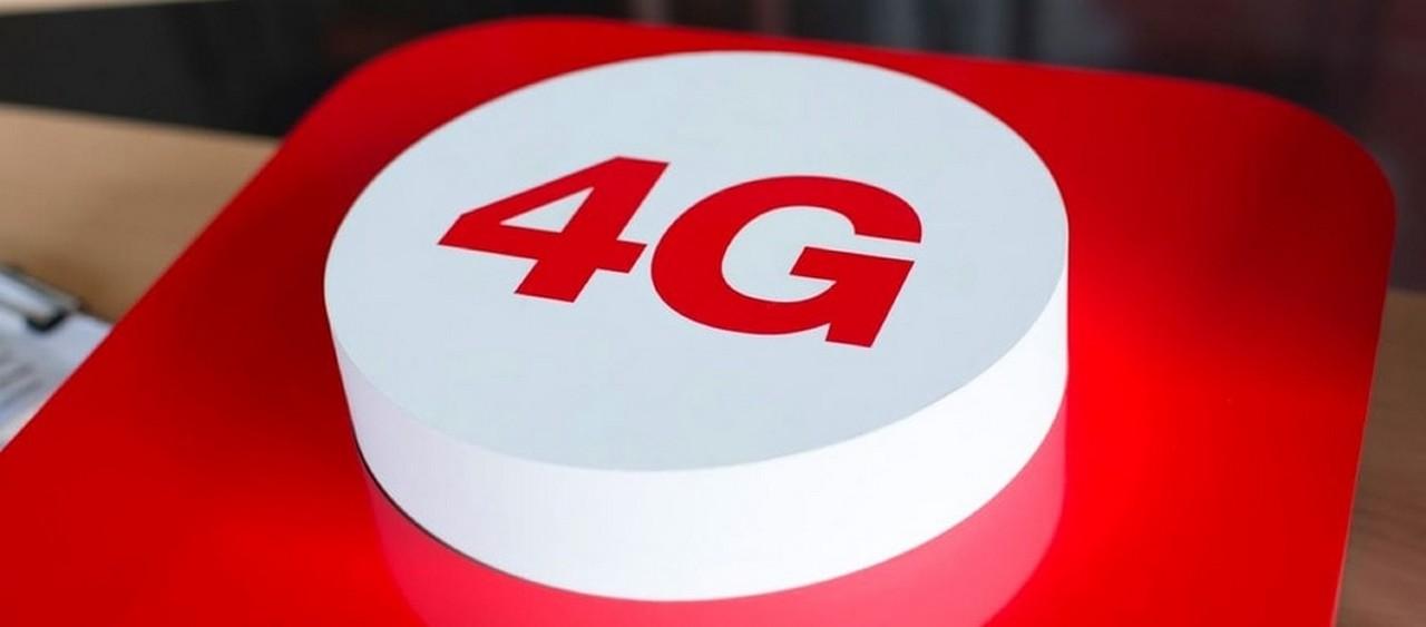 4G покриття від Vodafone запрацювало у 4 районах Закарпаття – Свалявському, Воловецькому, Берегівському і Мукачівському