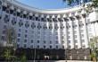 На сьогодні Україна є учасником найбільшого в історії країни судового процесу