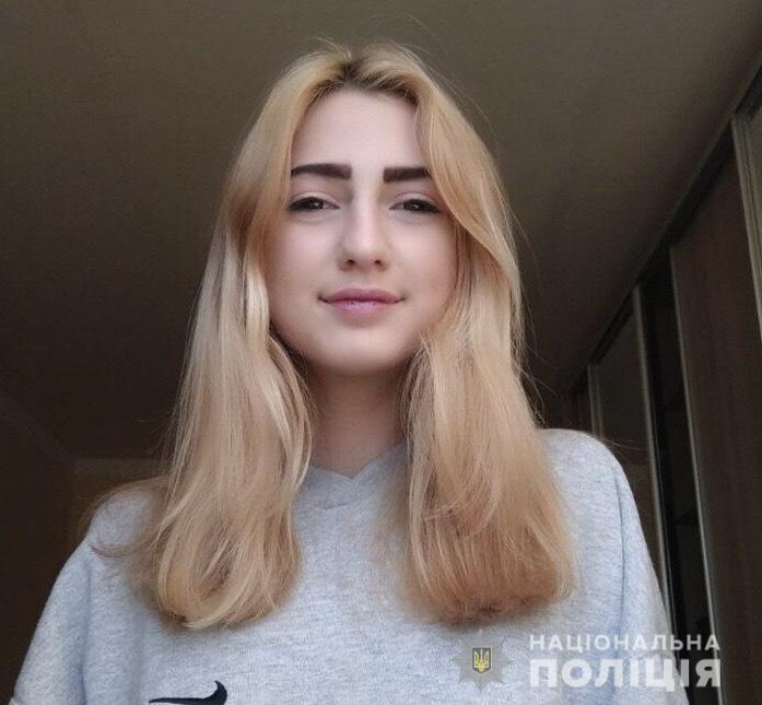 Ужгородські правоохоронці розшукують зниклу неповноліню дівчину Наталію Великову