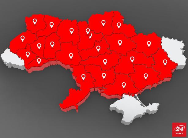 """Власники """"євроблях"""" оголосили безстрокову акцію протесту"""