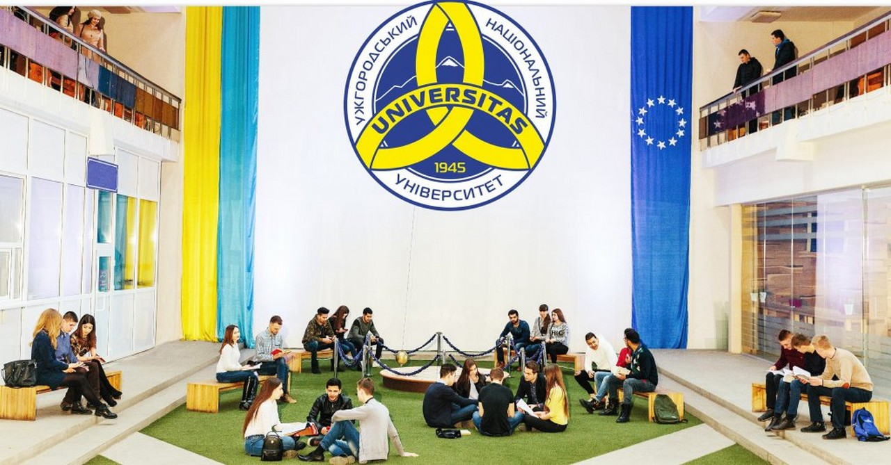 В Ужгородському національному університеті ініціюють створення волонтаріату