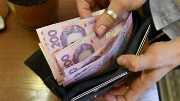 Верховна рада ухвалила держбюджет 2019