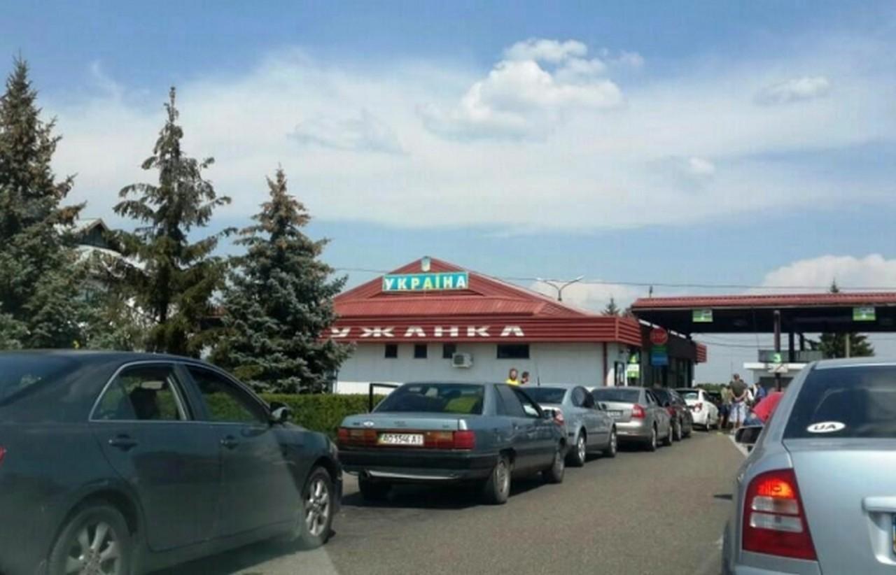 КПП Лужанка, що на українсько-угорському кордоні, тимчасово не працюватиме 27 листопада