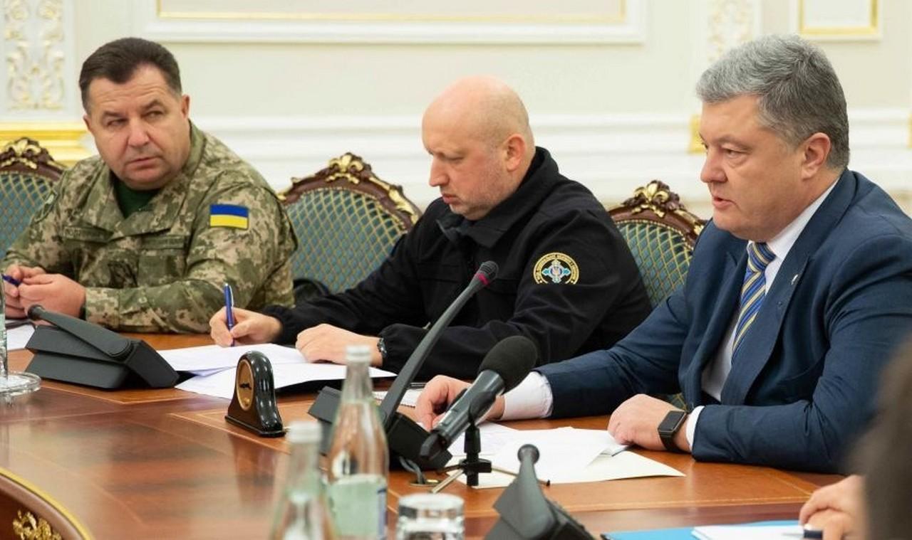 Введення воєнного стану в Україні: що думають закарпатці