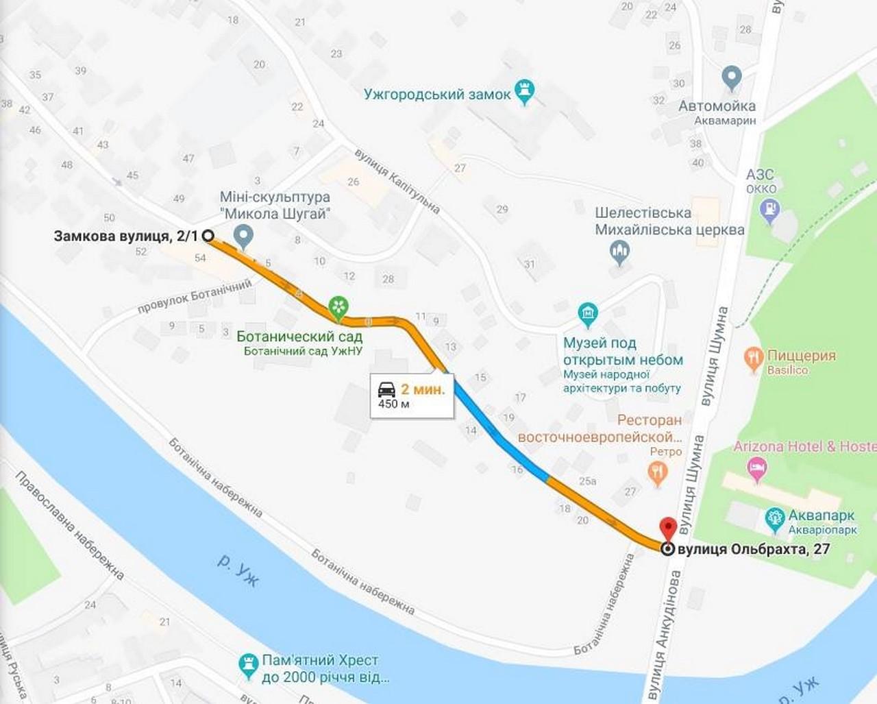 В Ужгороді на вулиці Ольбрахта перекрили проїзд