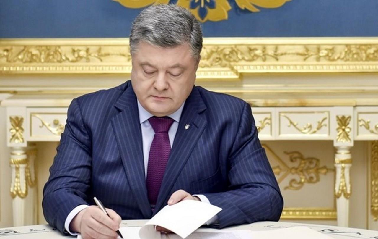 Петро Порошенко видав новий указ про воєнний стан в Україні