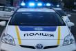 6 поліцейських систематично отримували хабарі