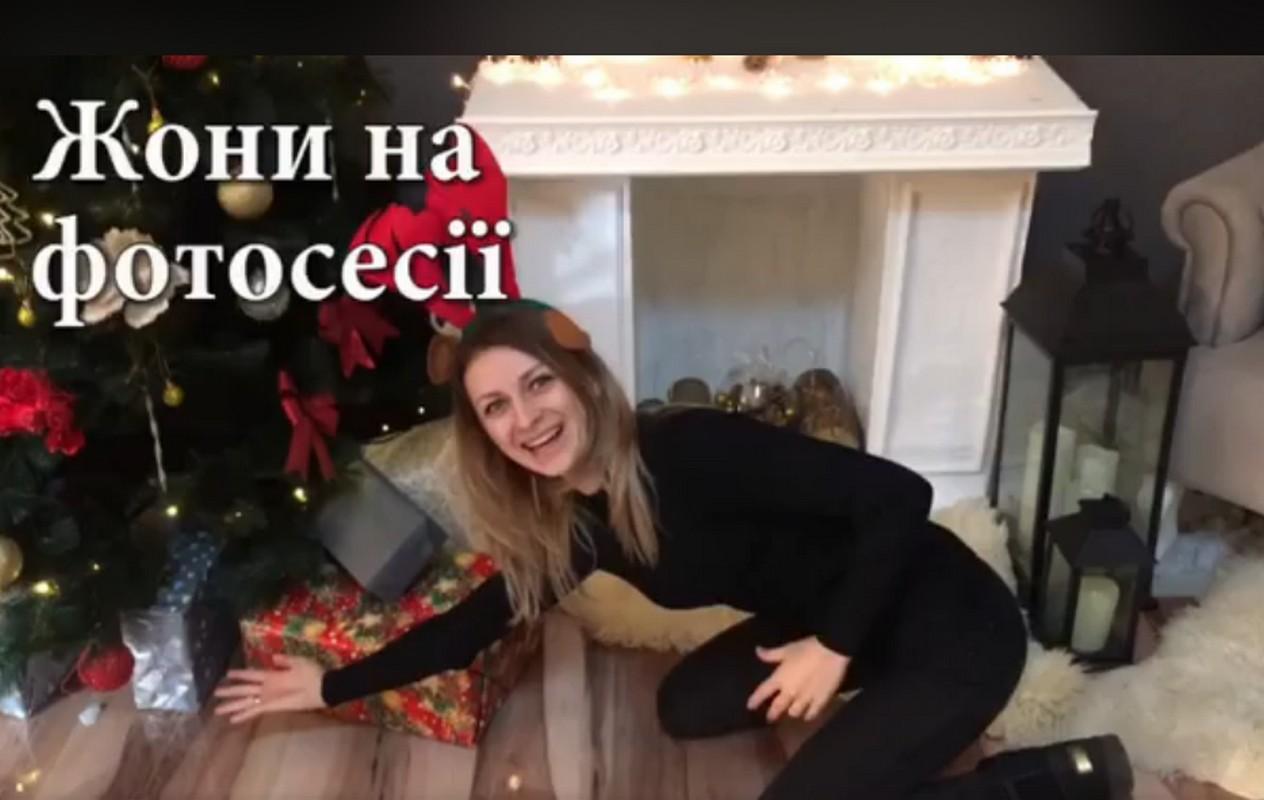 Закарпатська жона на фотосесії: кумедне відео від Крістіни Третяк