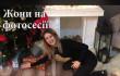 Закарпатська жона на фотосесії: кумедне відео