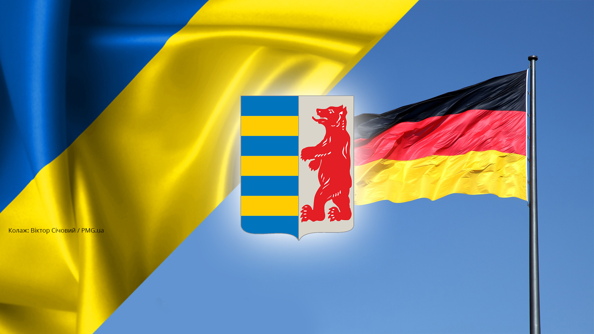 Як німці на Закарпатті бережуть пам'ять про свою етнічну домівку
