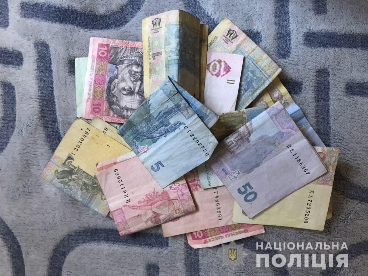 Поліція Ужгородщини затримала чоловіка під час крадіжки з продуктового магазину