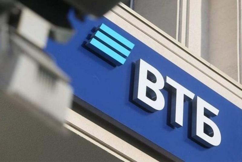 В Україні збанкрутував банк ВТБ. Його визнали неплатоспроможним