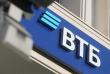 В Україні збанкрутував один із банків