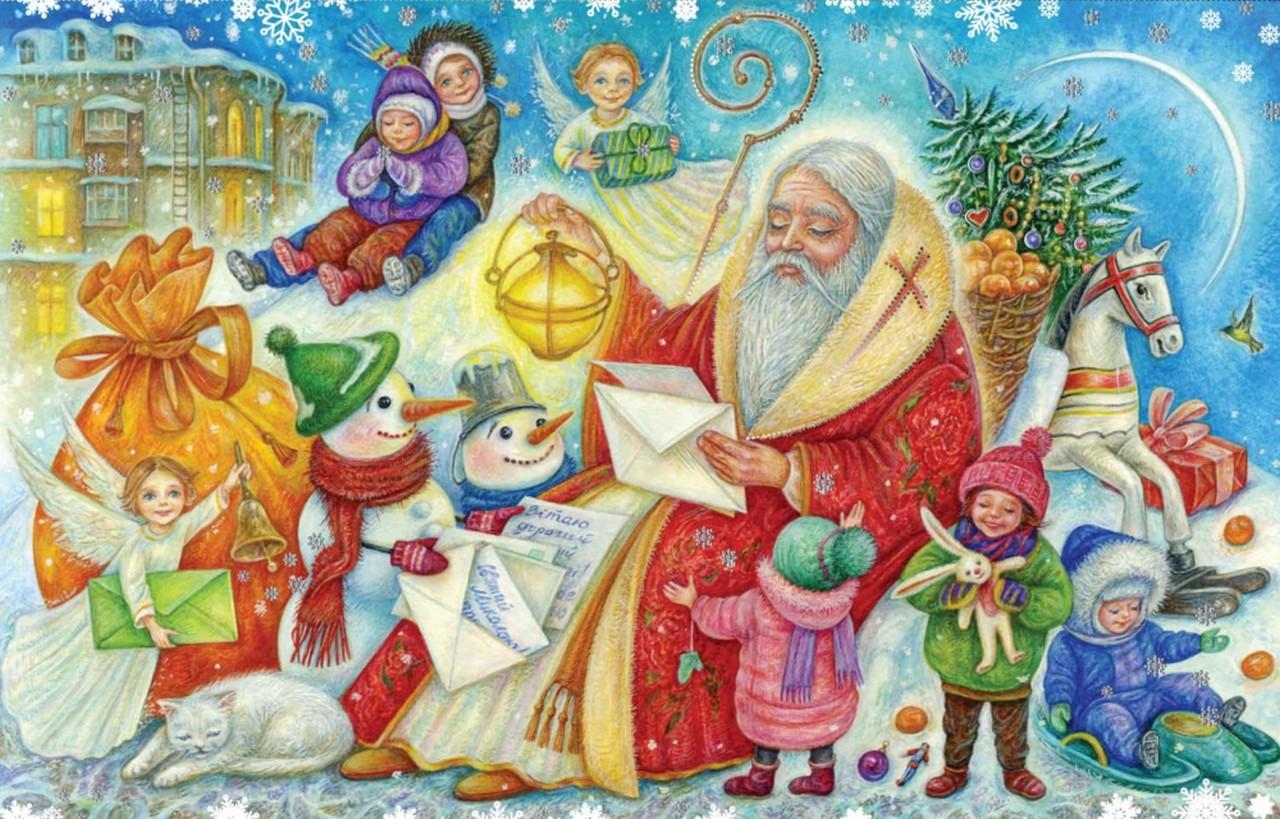 Сьогодні, 4 грудня, до мукачівських дітлахів завітає святий Миколай
