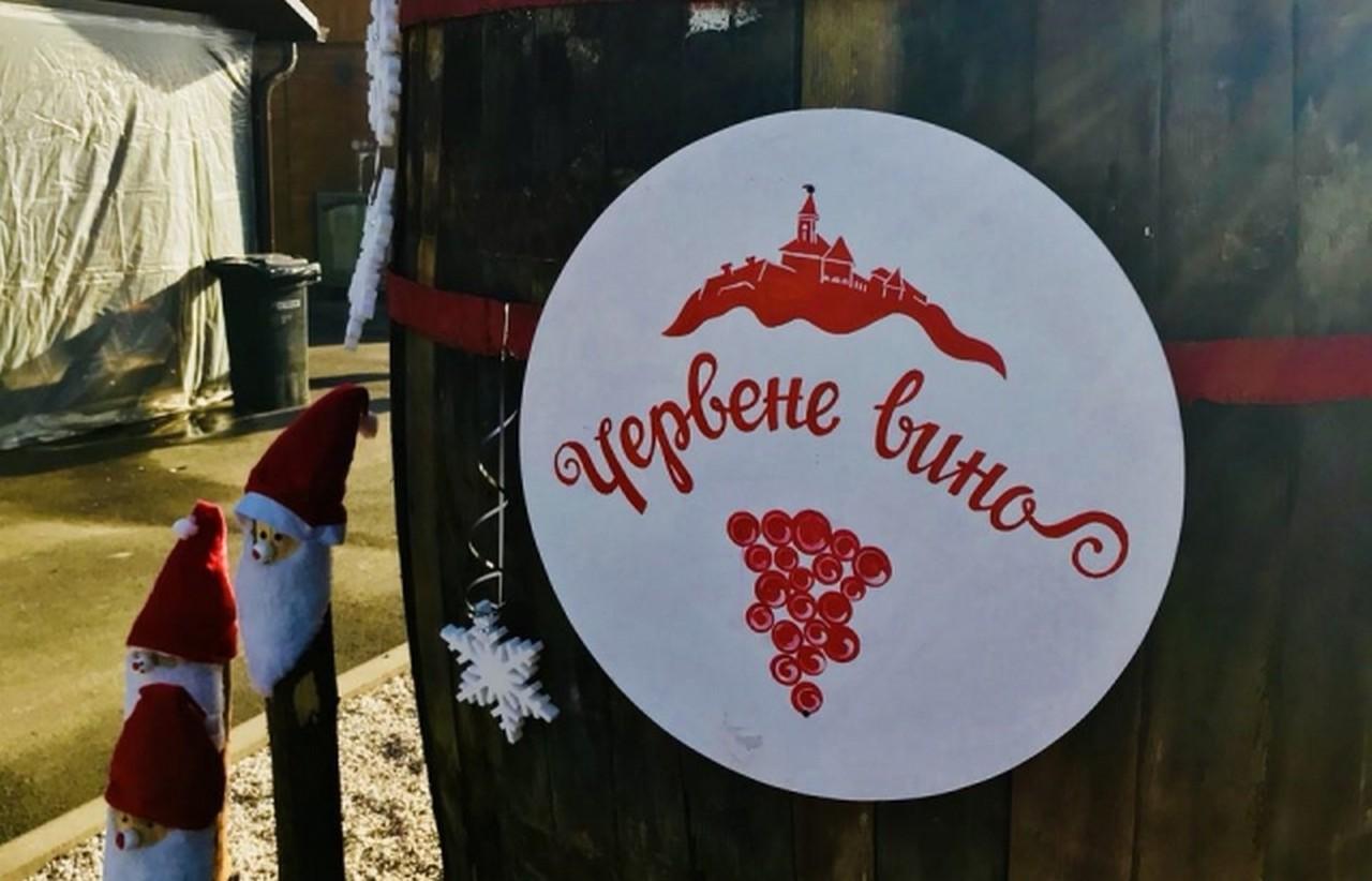 Червене вино 2019 триватиме з 9 по 14 січня: чим цьогоріч дивуватимуть гостей фестивалю
